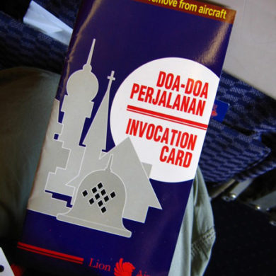 On Lion Air, we have a booklet of prayers to read ... Sulawesi, Indonesia. July 2007.