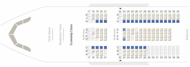 Sur le site de certaines compagnies aériennes, on peut choisir sa place dans l'avion. (Capture d'écran: Emirates)